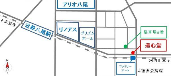 PinkRose大阪(巡心堂漢方薬局)の地図と駐車場