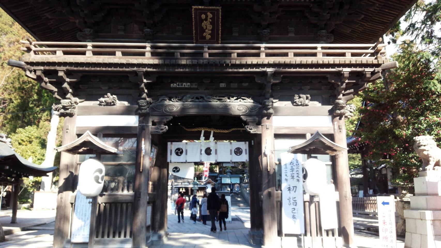 日牟禮八幡宮2