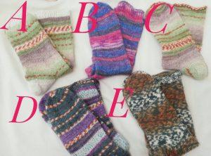 ドイツ製毛糸 ソックス