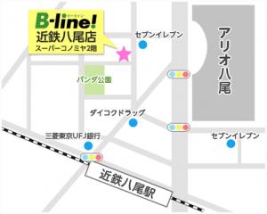 ビーラインmap